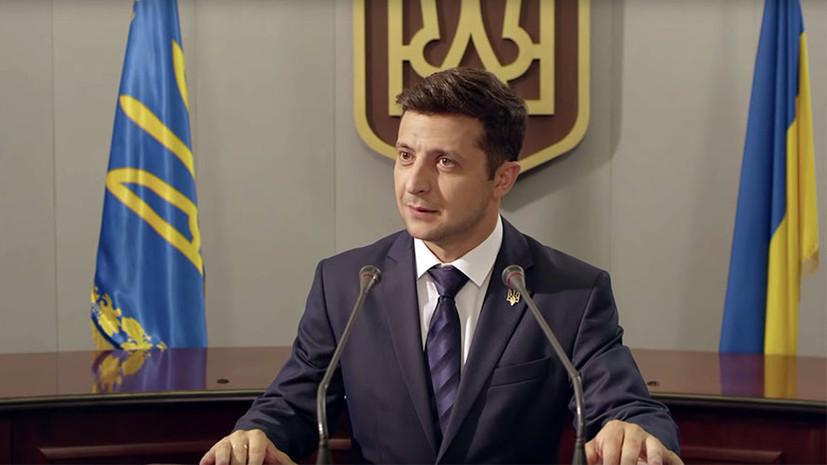 Госкино Украины запретило в 2019 году фильм с участием Зеленского