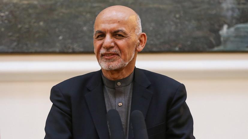Действующий глава Афганистана побеждает на выборах президента