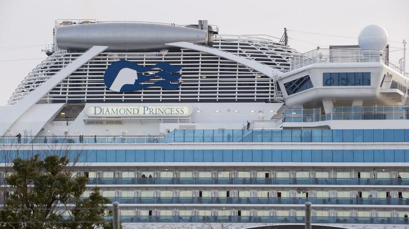 Ещё один россиянин заразился коронавирусом на лайнере в Японии
