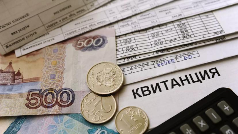 В Общественной палате прокомментировали предложение запретить отключение услуг ЖКХ должникам