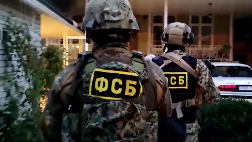 ФСБ предотвратила более 50 атак на образовательные объекты с 2018 года