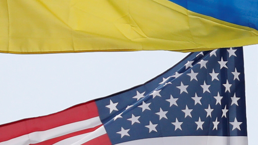 США выделят $38 млн на развитие «демократических ценностей» на Украине