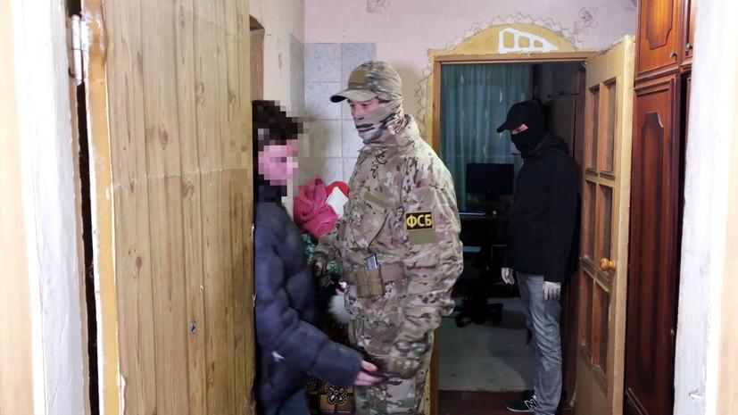 «Сторонники экстремистской идеологии»: ФСБ задержала планировавших теракты в Керчи подростков