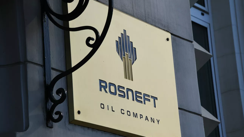 США ввели санкции против вице-президента «Роснефти»