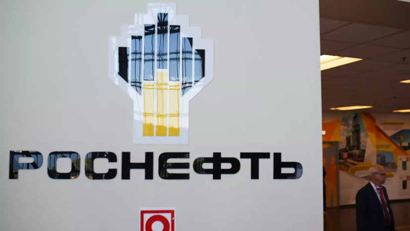 США уведомили Россию о санкциях против Rosneft Trading