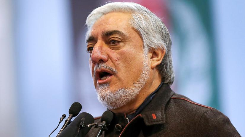 Премьер Афганистана не признаёт своё поражение на выборах президента