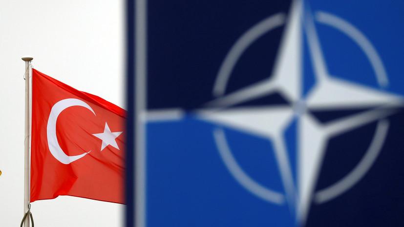Турция не намерена просить НАТО о военном вмешательстве в Сирии