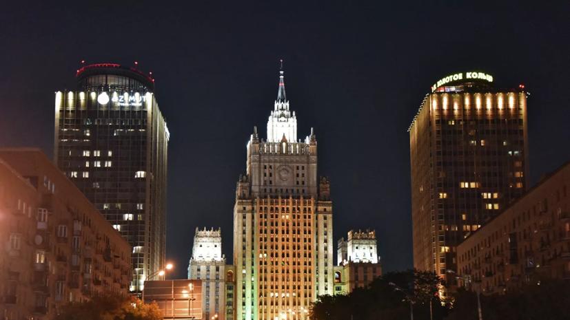 МИД России назвал Ofcom карательным инструментом Британии против СМИ