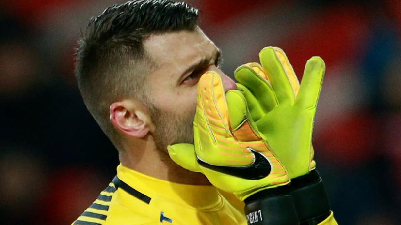 Голкипер Лодыгин продолжит карьеру в тульском «Арсенале»