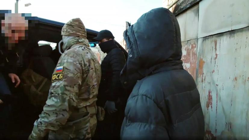 Бастрыкин дал поручения по делу о подготовке терактов в Крыму