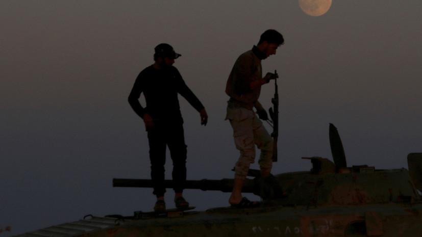 В ЦПВС заявили о применении переданного США оружия боевиками в Сирии
