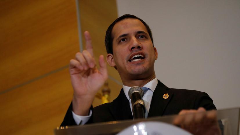Гуаидо рассчитывает на помощь «Роснефти» в «освобождении» Венесуэлы