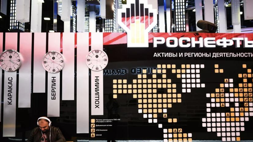 Посольство России оценило санкции США против Rosneft Trading