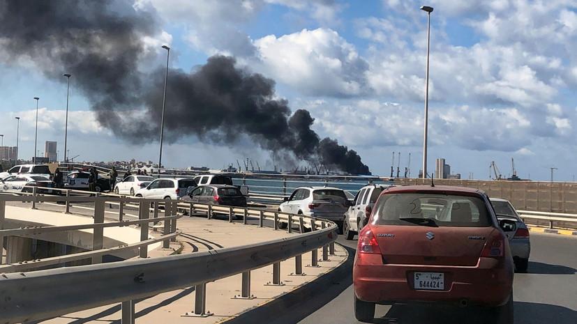 ПНС Ливии приостановило участие в переговорах по военным вопросам