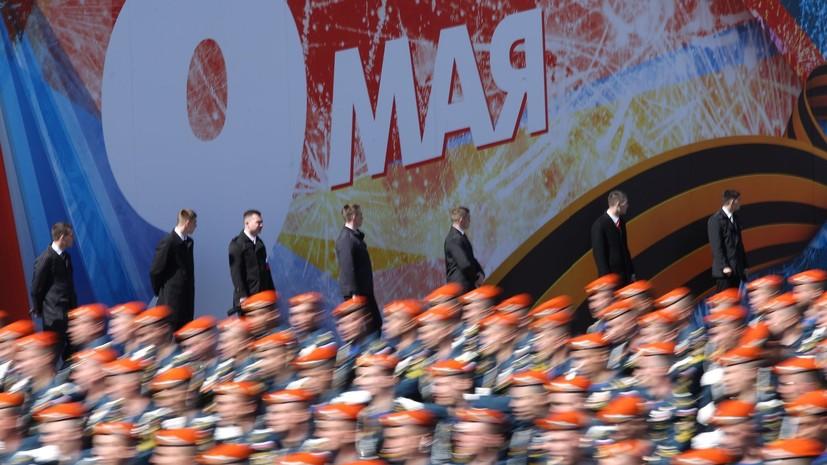 Делегация украинской партии планирует приехать в Москву на День Победы