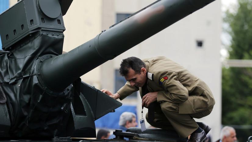 Российские инспекторы посетили военный объект в Румынии