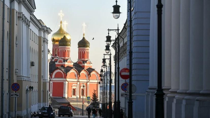 В Москве 19 февраля ожидается до +5 °С
