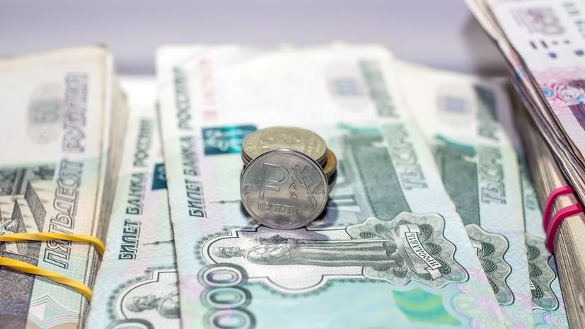 Россия уменьшила до $9,9 млрд вложения в госбумаги США