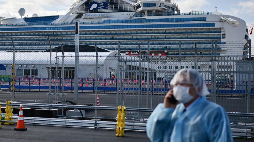 500 человек, включая двух россиянок: пассажиры начинают покидать Diamond Princess после карантина из-за коронавируса