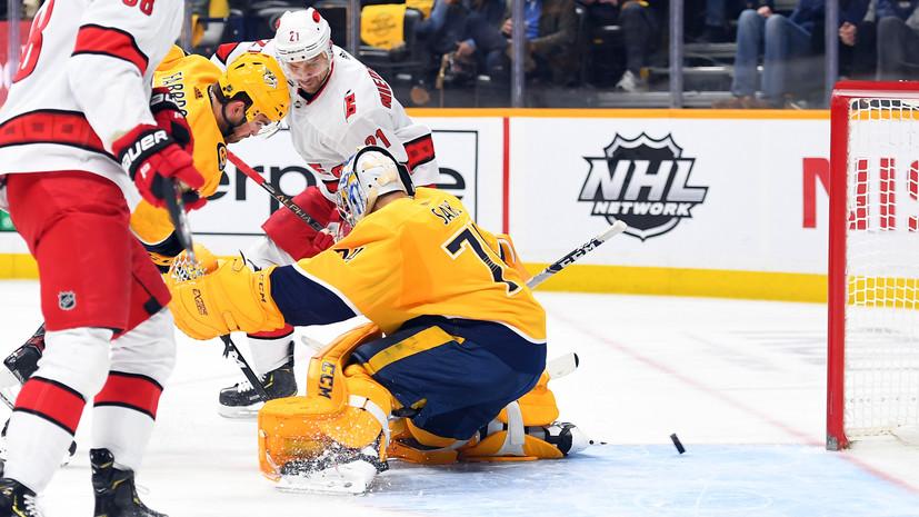 «Каролина» обыграла «Нэшвилл» в НХЛ, Свечников набрал очки в восьмом матче подряд