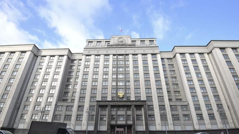В Госдуме оценили идею США развивать «демократические ценности» на Украине