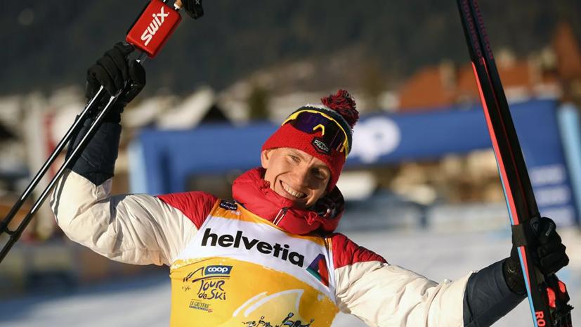 Большунов заявил, что станет злее после падения на «Ски Туре»