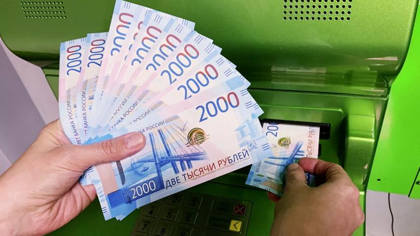 Сумма взысканных в 2019 году алиментов выросла на 2 млрд рублей