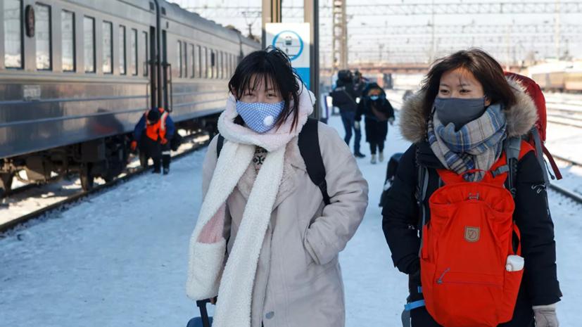 В Пекине прокомментировали приостановку Россией въезда граждан Китая