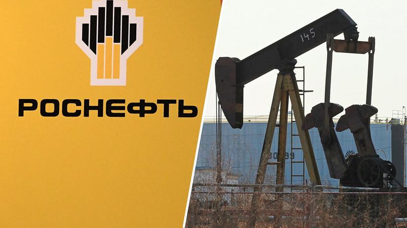 «Считаем незаконными»: в Кремле прокомментировали санкции США против Rosneft Trading
