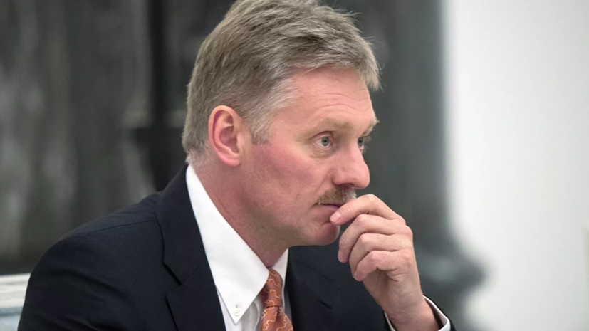 В Кремле рассказали об анализе Россией решения Гаагского суда по ЮКОСу