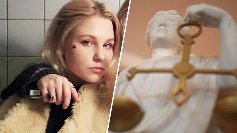 Судья Котков и тайна совещательной комнаты: приговор осуждённой за убийство Алёне Поповой может быть отменён