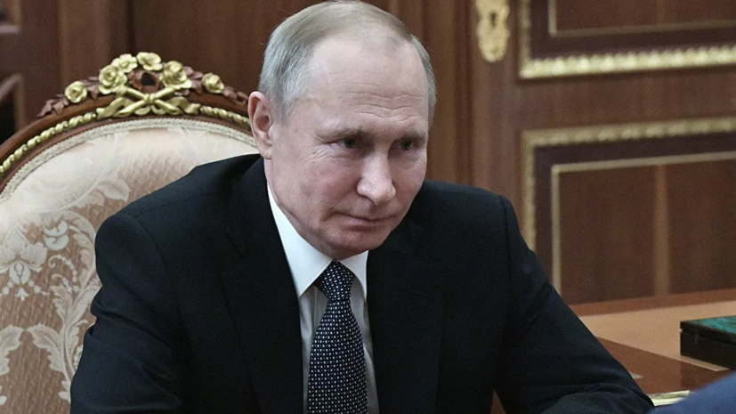 Путин назвал свою зарплату не самой большой в стране