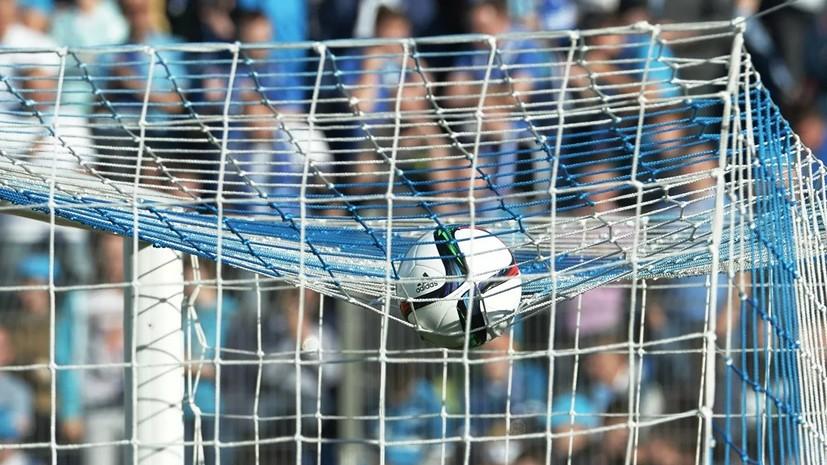 СМИ: Во Франции дисквалифицировали футболиста за укус соперника ниже пояса
