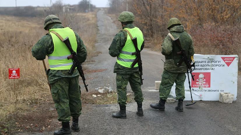 В ФРГ осудили нарушение перемирия в Донбассе