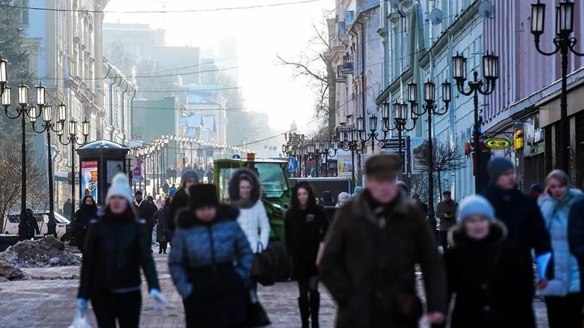 Минэкономразвития понизило прогноз по численности населения России