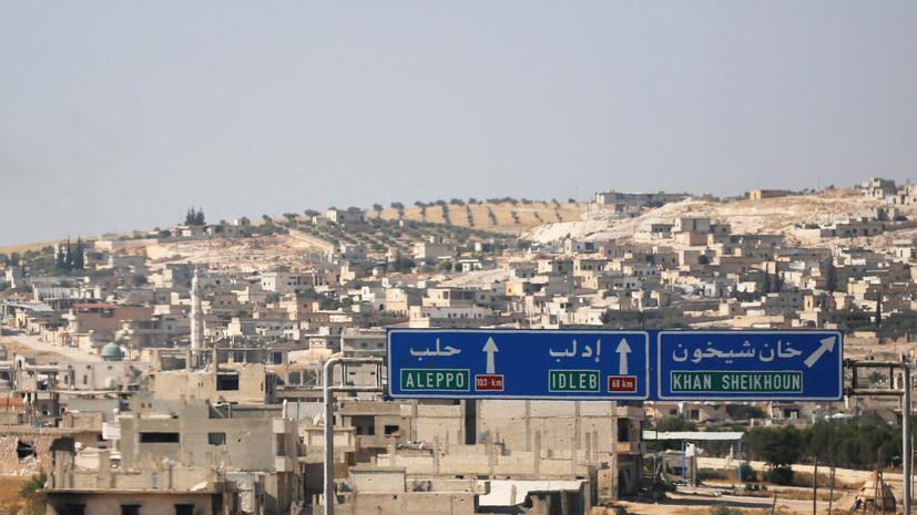 Сирийский политик оценил возможность операции Турции в Идлибе