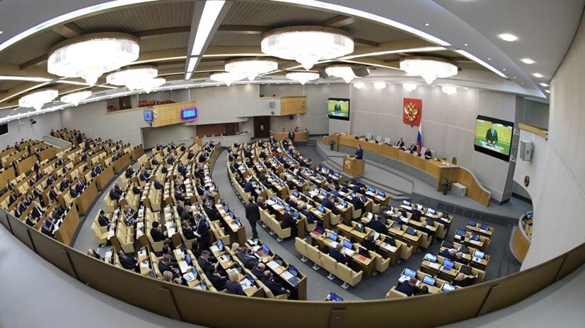 Комитет Думы поддержал поправку о президентском руководстве кабмином