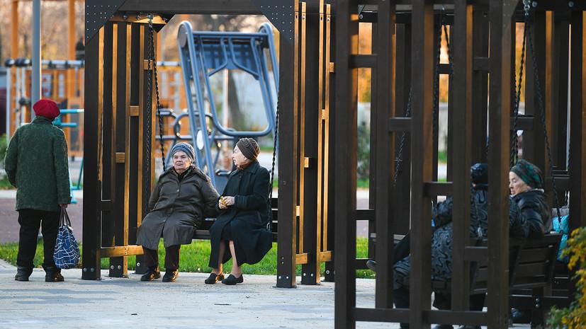 Повышенное обеспечение: с 1 апреля социальные пенсии проиндексируют на 6,1%