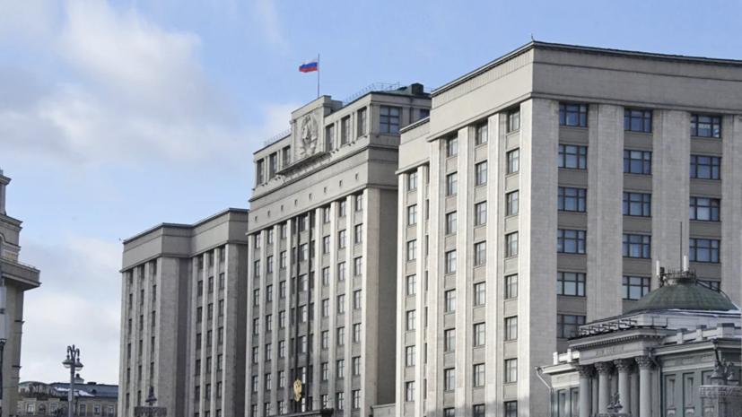 В Госдуме оценили резолюцию парламента Эстонии о роли СССР в войне
