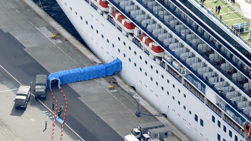 Россиянин с лайнера Diamond Princess рассказал, чем занимается на судне