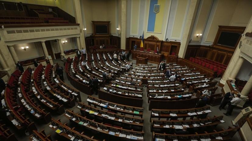 В Раде оценили отчёт о деятельности кабмина Украины в 2019 году