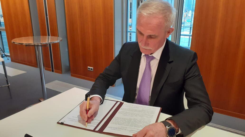 Ульяновская область договорилась о сотрудничестве с Германией