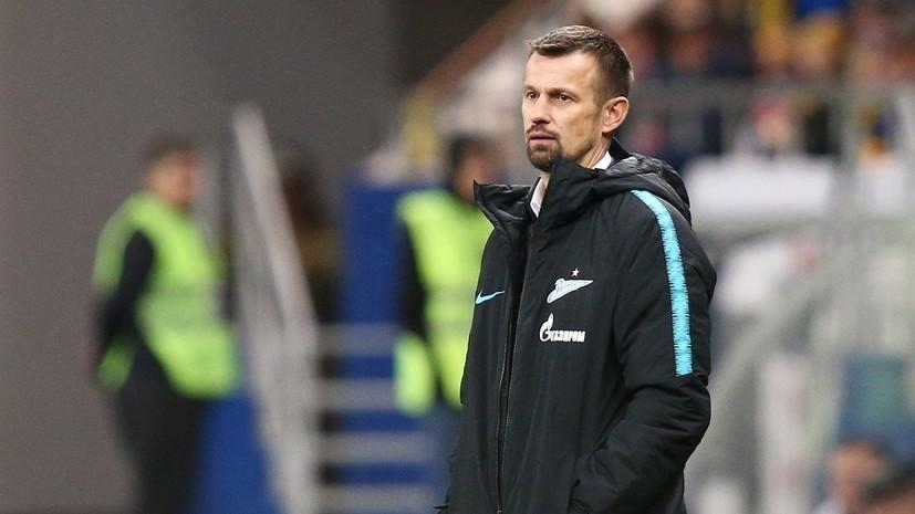 Депутат Лебедев поддержал слова Семака о российском футболе
