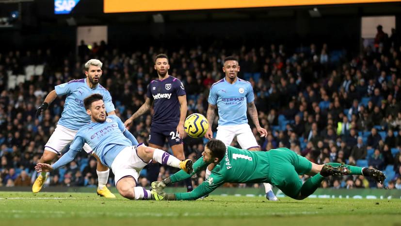 «Манчестер Сити» взял верх над «Вест Хэмом» в 26-м туре АПЛ
