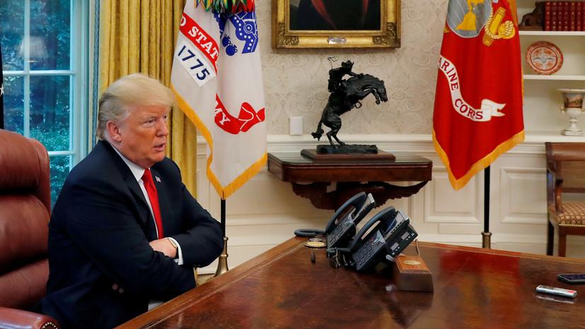 В Белом доме рассказали о телефонном разговоре Трампа и Макрона