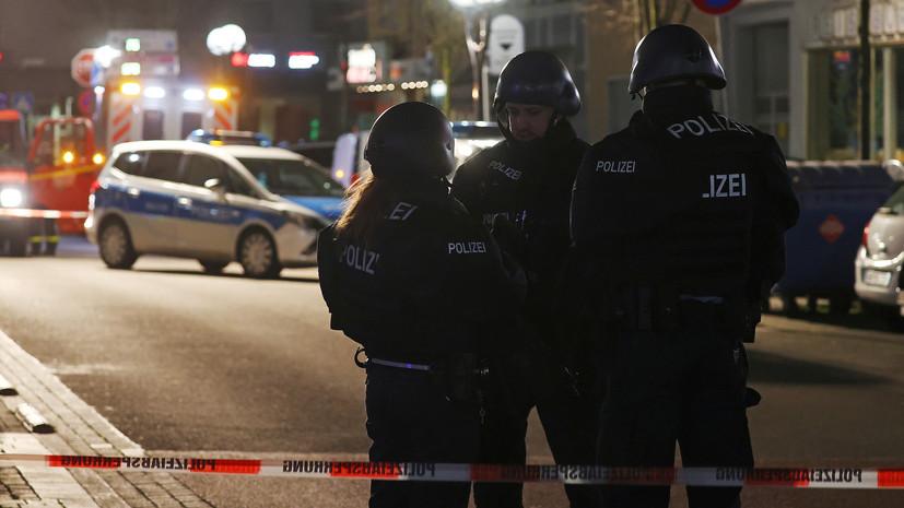 СМИ: При стрельбе в Германии погибли восемь человек