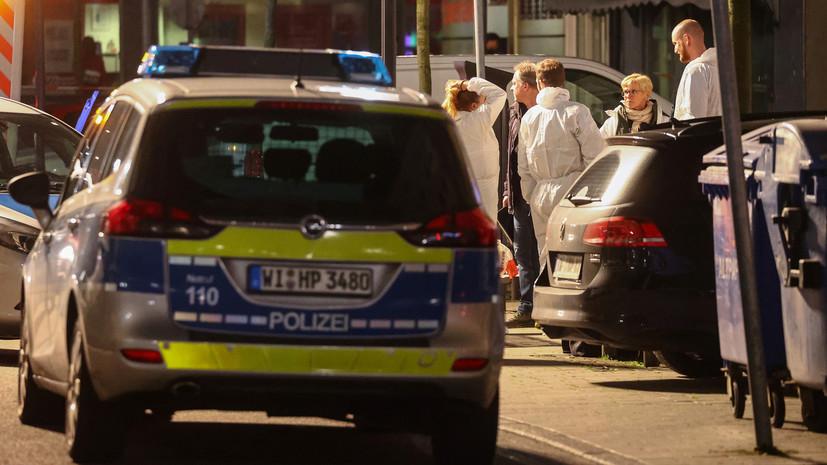 Полиция разыскивает открывших стрельбу в Германии