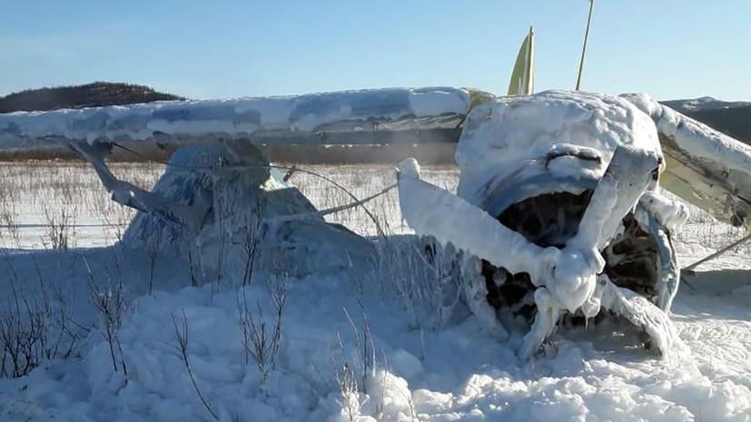 Власти рассказали о состоянии пострадавших при ЧП с Ан-2 в Магадане