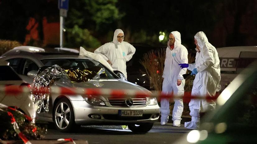 ЕС выразил соболезнования в связи со стрельбой в Германии