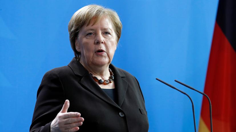 Меркель отменила визит в Галле из-за стрельбы в Ханау